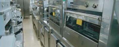 Mha solsona maquinaria de hosteler a nueva y de ocasi n for Hosteleria ocasion